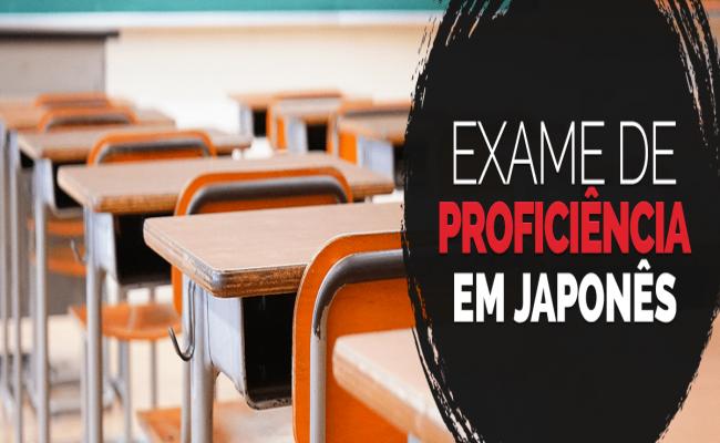Saiba tudo sobre o Exame de Proficiência em Língua Japonesa (JLPT) - Data do Exame: 02/12/2018 (dom)