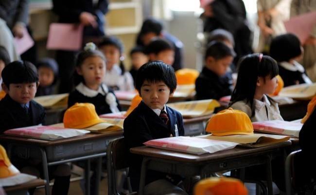Escolas no Japão para brasileiros - Dekasseguis