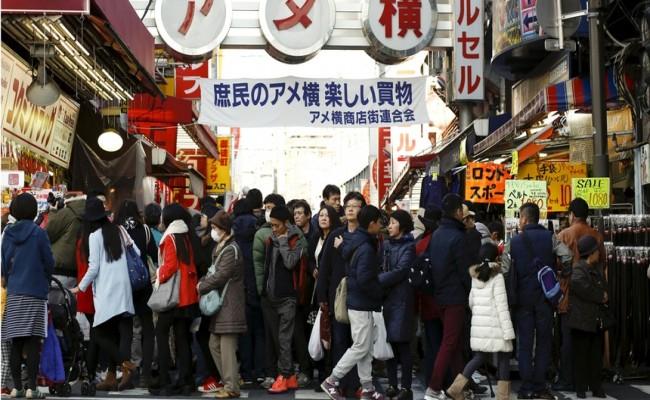 População do Japão diminui pelo 10º ano consecutivo