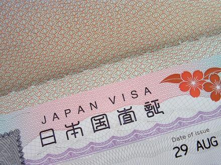 Visto Japonês